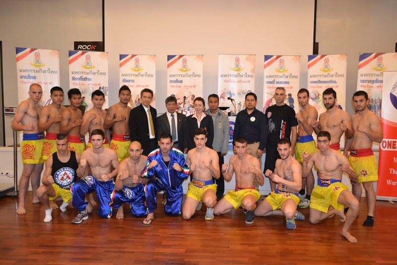 Thailand fights