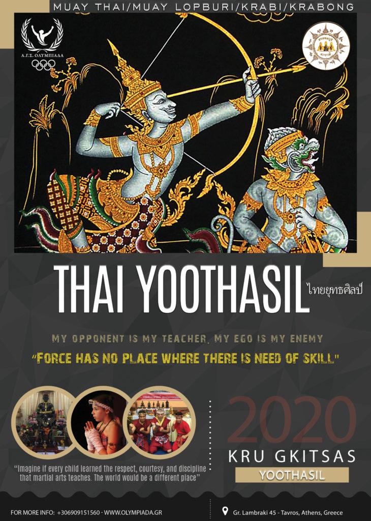 Thai Yoothasil Kru Gkitsas